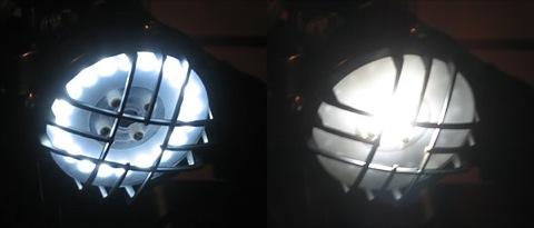 Homemade Led Car Headlights 75